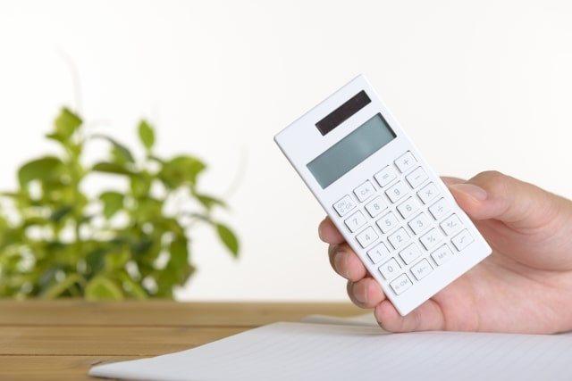 購入予定の物件価格で計算しよう